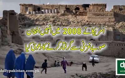 امریکی جیل میں قید ڈاکٹر عافیہ صدیقی کے بارے عمران خان نے ایسا اعلان کر دیا کہ پوری قوم میں نئی امید جاگ اٹھی