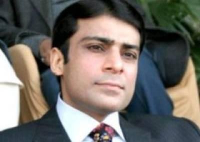 انتخابات کا دن عمران خان کے لیے یوم حساب ہو گا:حمزہ شہباز
