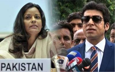 مسلم لیگ (ن) بیگم کلثوم نواز کی بیماری پر سیاسی ڈرامہ کر رہی ہے :تحریک انصاف اور پیپلز پارٹی کا الزام