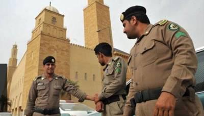 سعودی عرب میں ظالم بیٹے نے باپ کے ساتھ ایسا وحشت ناک سلوک کردیا کہ اہلکاروں نے پکڑ کر سر قلم کردیا
