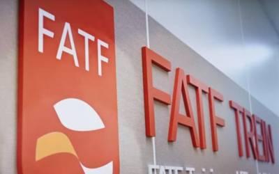 ایف اے ٹی ایف کا اجلاس : پاکستان کو گرے لسٹ میں شامل کرنے کا فیصلہ