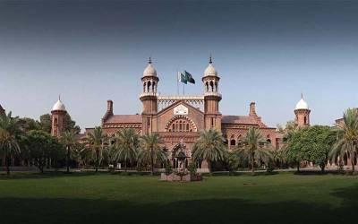 لاہور ہائیکورٹ کا تاریخی عمارتوں سے سائن بورڈزفوری ہٹانے کاحکم