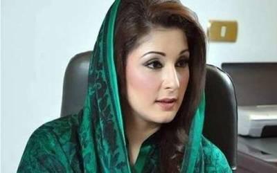 مریم نواز نے لاہور میں اپنا حلقہ کیوں تبدیل کرلیا ؟ بالآخر اصل وجہ سامنے آگئی
