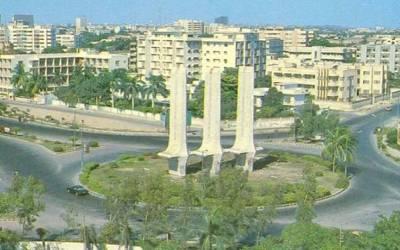 کراچی میں ہنگامی حالت کے نفاذ کا اعلان