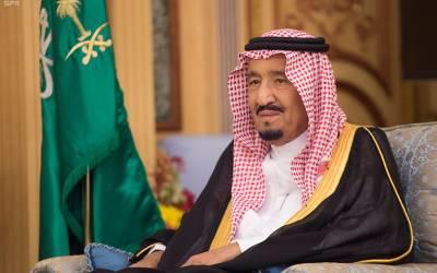 سعودی عرب میں 2 وادیوں کے درمیان 'خزانہ' مل گیا، سعودیوں کی موجیں لگ گئیں