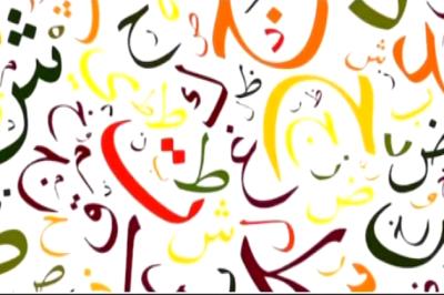ہندوستان میں اردو زبان کی مقبولیت میں کمی ! ، درجہ بندی میں تنزلی ، ساتویں نمبر پر پہنچی گئی