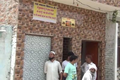 انڈین پولیس کا امتیاز ی سلوک ،100 مسلم خاندان نقل مکانی پر مجبور ، گھروں پربرائے فروخت کے پوسٹرزآویزاں