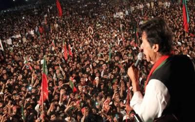 فیصل آباد: پی ٹی آئی نے صوبائی اسمبلی کا ٹکٹ 2 امیدواروں کو جاری کردیا