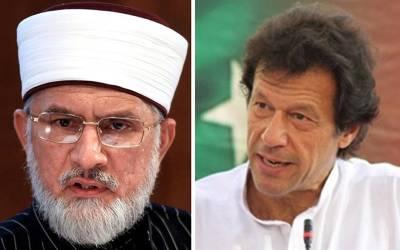 تبدیلی کے دو علمبرداروں کی سیاست میں فرق !!!