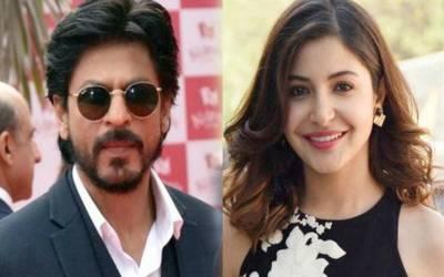 ''انوشکا کے ساتھ یہ کرنے میں بہت مزا آتا ہے'' شاہ رخ خان نے اداکارہ کے ایسے راز سے پردہ اٹھا دیا کہ ویرات کوہلی بھی دنگ رہ جائیں گے