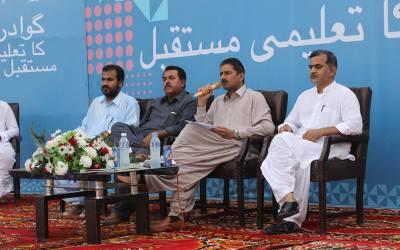 ''گوادر کے تعلیمی مسقبل'' کے عنوان سے گوادر پریس کلب میں انتخابی امیدواروں کا اظہار خیال