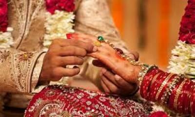 امیر اور خوبصورت لڑکی سے شادی کے لئے روحانی تسبیح