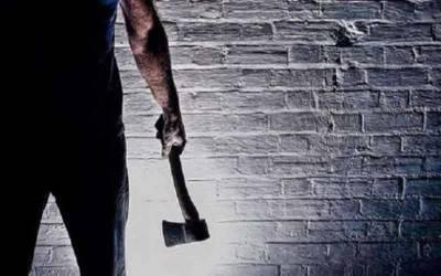 غیرت کے نام پر شوہرکابیوی اور اس کے ساتھی پرمبینہ تشدد، دونوں کے ہاتھ اورپاؤں کاٹ دیے