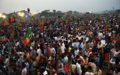 تحریک انصاف کے چیئرمین عمران خان آج بنوں میں انتخابی جلسے سے خطاب کریں گے