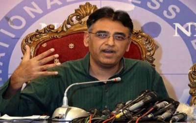 ق لیگ نے اسلام آباد کے تینوں حلقوں میں پی ٹی آئی کی حمایت کا اعلان کیا ہے:اسد عمر