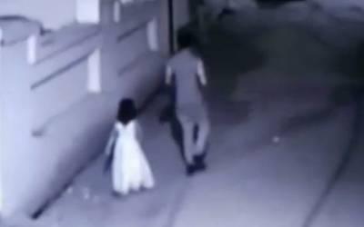 سکول کے باہر اپنے والد کا انتظار کرتی 8سالہ بچی کے ساتھ ایسی شرمناک ترین حرکت کہ پورا ملک کانپ کر رہ گیا