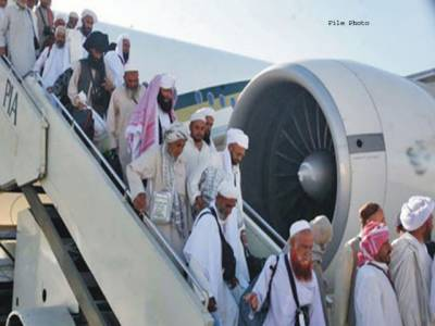 سعودی عرب کی قطری عازمین حج کوسعودی عرب میں داخلے کی اجازت