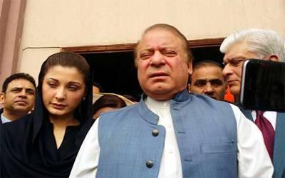 نواز شریف لندن سے اپنے ساتھ کس کو لاہور لا رہے ہیں ؟ جان کر تحریک انصاف شدید پریشان ہوجائے گی کیونکہ ۔۔۔