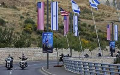 مسئلہ فلسطین کے حل کیلئے شرمناک امریکی منصوبہ