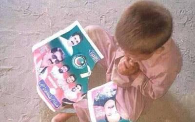 تحریک انصاف کے رہنما نے اس بچے کو یو ں درخت کے ساتھ کیوں باندھ رکھا ہے ؟تفصیلات ایسی کہ جان کر آپ بھی پوچھیں گے کہ 'یہی تبدیلی تھی '