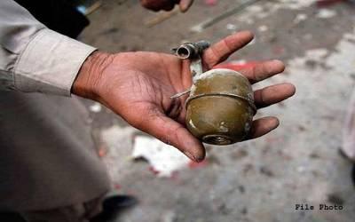 رشتے کےتنازع پر گھرپردستی بم حملہ ، 2 افرادزخمی