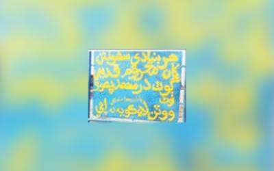 'ووٹ مانگنے کیلئے ہمارے گاﺅں نہ آئیں' سندھ کے دیہات میں مکینوں نے تمام امیدواروں کا بائیکاٹ کر دیا
