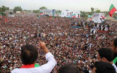 تحریک انصاف کی انتخابی مہم زور و شور سے جاری، عمران خان آج اسلام آباد میں کنونشن سنٹر،ہری پوراورایبٹ آباد میں جلسوں سے خطاب کریں گے