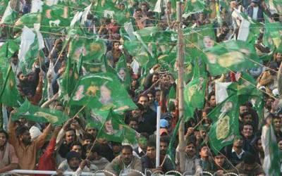 مسلم لیگ (ن)آج ہارون آباد میں عوامی طاقت کا مظاہرہ کرے گی