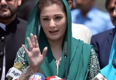 ہم چند روز میں لاہور آ رہے ہیں : مریم نواز