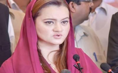 محمد صفدر راولپنڈی کے بازار میں کھڑے ہیں گرفتار کرلیں،فیصلے میں تسلیم کیا گیا کہ نواز شریف پر کرپشن ثابت نہیں ہوسکی: مریم اورنگزیب