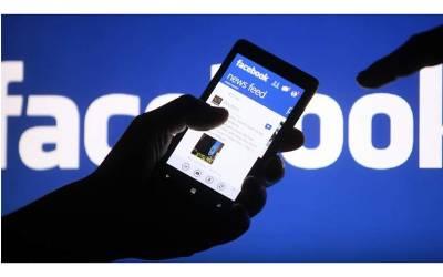 پاکستان میں الیکشن سے پہلے فیس بک نے بڑا قدم اُٹھا لیا ، اعلان کر دیا کہ ۔۔۔