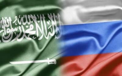 سعودی عرب اور روس کے درمیان خلائی تعاون کا معاہدہ