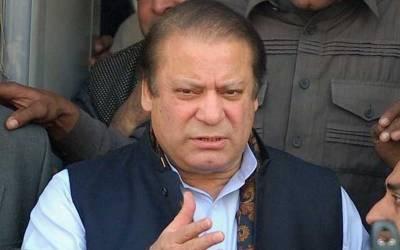 نوازشریف کے طیارے کو لاہور میں لینڈ ہی نہیں کرنے دیا جائے گا کیونکہ ۔ ۔ ایسی دعویٰ کہ ہرعام پاکستانی پریشان ہوجائے گا