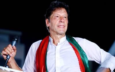 تحریک انصاف کی ویب سائٹ پر عمران خان کے اثاثوں کی تفصیل جاری