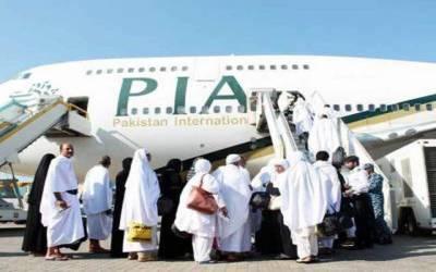 سرکاری حج اسکیم کے تحت پروازیں 14 جولائی سے روانہ ہوں گی:ترجمان مذہبی امور