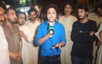 کیا پشاور میں تبدیلی آئی ہے یا نہیں ؟ پشاور کے لوگ 25جولائی کو کس جماعت کو ووٹ ڈالیں گے عوامی راے آپ بھی دیکھئے