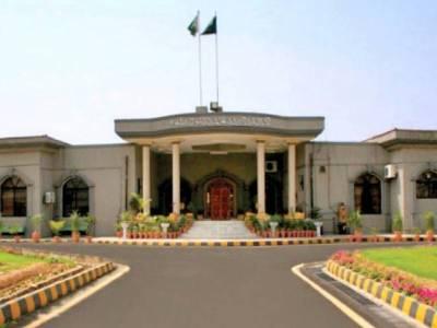 اسلام آباد ہائیکورٹ، بنی گالہ اور سیکٹرای الیون میں تعمیرات غیرقانونی قرار