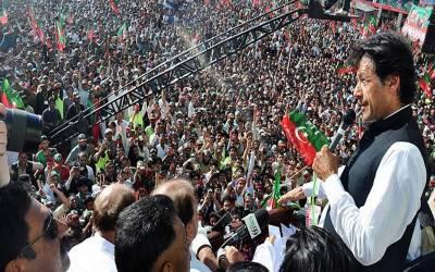 تحریک انصاف آج بونیراور بشام میں سیاسی قوت کامظاہرہ کرے گی