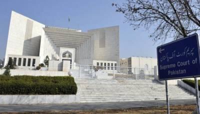 سپریم کورٹ نے احتساب عدالت کو شریف خاندان کے خلاف ریفرنسز کیلئے مزید چھ ہفتوں کا وقت دیدیا