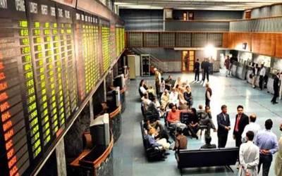 اسٹاک مارکیٹ میں پھر مندی، انڈیکس سال رواں کی کم ترین سطح پر