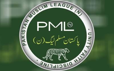 مسلم لیگ ن کو اندرون لاہور سے بھی بڑا جھٹکا لگ گیا، ایسے خاندان نے منہ موڑ لیا کہ پوری پارٹی کی دوڑیں لگ گئیں
