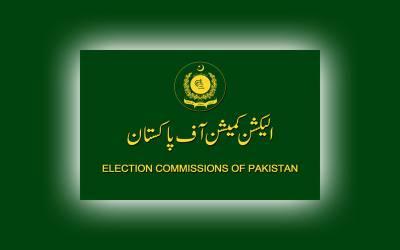 الیکشن کمیشن کا پولنگ سٹیشن پر تعینات سکیورٹی اہلکاروں سے حلف لینے کا فیصلہ