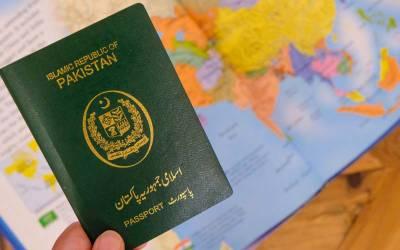 پاکستان نے کل کتنے ممالک کیساتھ ویزا فری معاہدے کرلیے ہیں؟ ایسی خبرآگئی کہ پاکستانیوں کی خوشی کا ٹھکانہ نہیں رہے گا کیونکہ ۔ ۔۔