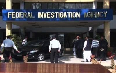ایف آئی حکام نے آصف زرداری کے قریبی دوست انورمجیدکے بلیووارنٹ جاری کر دیئے