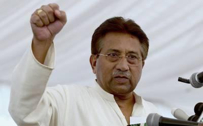 این آر اوکیس:پرویز مشرف نے سپریم کورٹ میں تحریری جواب جمع کر اد یا