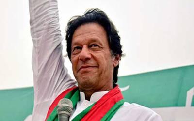 چیئرمین پی ٹی آئی عمران خان 12 جولائی کولاہورکادورہ کریں گے