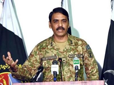 اللہ کا شکر ہے پاکستان الیکشن کی طرف جارہاہے انتخابات میں پاک فوج کا کام الیکشن کمیشن کی معاونت کرنا ہے : ڈی جی آئی ایس پی آر