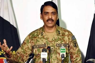 ' اگر عمران خان بطور وزیراعظم آرمی کو قبول نہیں تو بطور ترجمان پاک فوج آپ کیا کہیں گے؟' صحافی کے اس سوال پر ڈی جی آئی ایس پی آر نے ایسا جواب دیدیا کہ نوازشریف بھی دنگ رہ جائیں گے