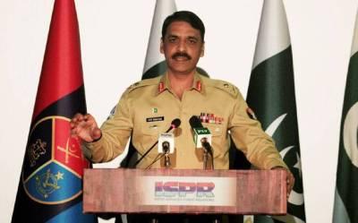 """""""میڈیا سے درخواست ہے انتخاب والے دن وہ پولنگ سٹیشن میں موجود فوجی جوان کے ساتھ یہ کام ہرگز نہ کریں """" میجر جنرل آصف غفور نے واضح اعلان کر دیا"""