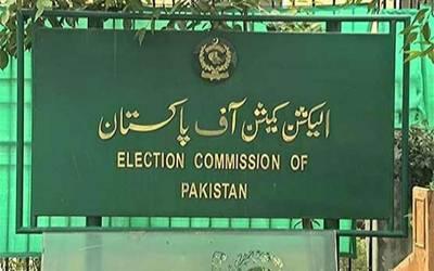 الیکشن کمیشن نے بلدیاتی اداروں کے سربراہوں کو 25جولائی تک معطل کر دیا